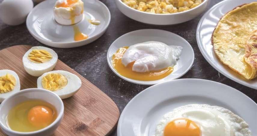 蘿蔔糕加蛋、薯餅加蛋、漢堡又加蛋!一天到底能吃幾顆蛋?專家按年齡、男女分別為你解答