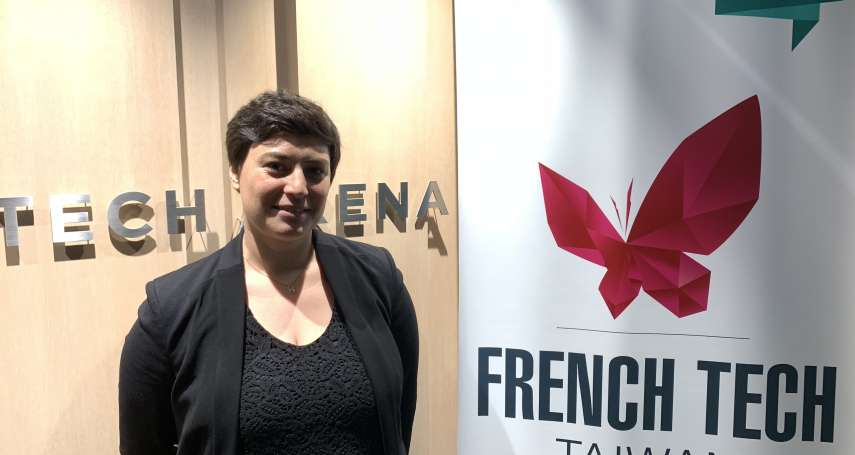 語言溝通方便、環境自由開放 法國區塊鏈交易平台Cinemarket策展人:台灣電影市場具潛力