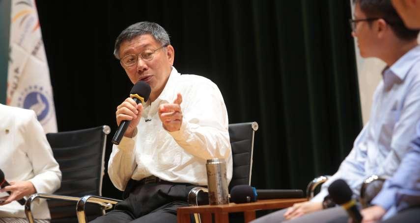 要韓國瑜別高興?柯文哲:高雄市債務3千億,光利息就受不了
