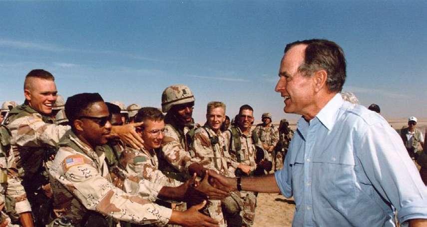 老布希辭世》奠定美國「世界警察」地位 總統連任美夢卻被經濟衰退擊碎