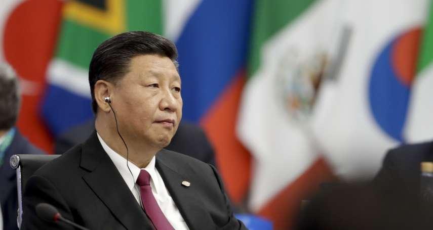 美中建交40年》中國民族主義高漲、撼動國際規範 美中關係迅速惡化、華府形成強硬共識