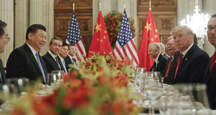 新新聞》中國讓步換貿易戰停火90天,要川普收手得趁現在