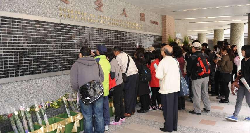 台灣器捐率節節高升,為什麼國際社會卻看不到?