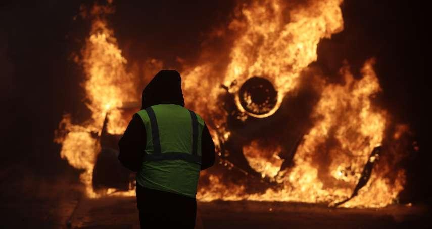 法國近十年最嚴重動亂》調漲燃料稅引爆民怨「黃背心」示威者大鬧巴黎 至少133人受傷、412人被捕