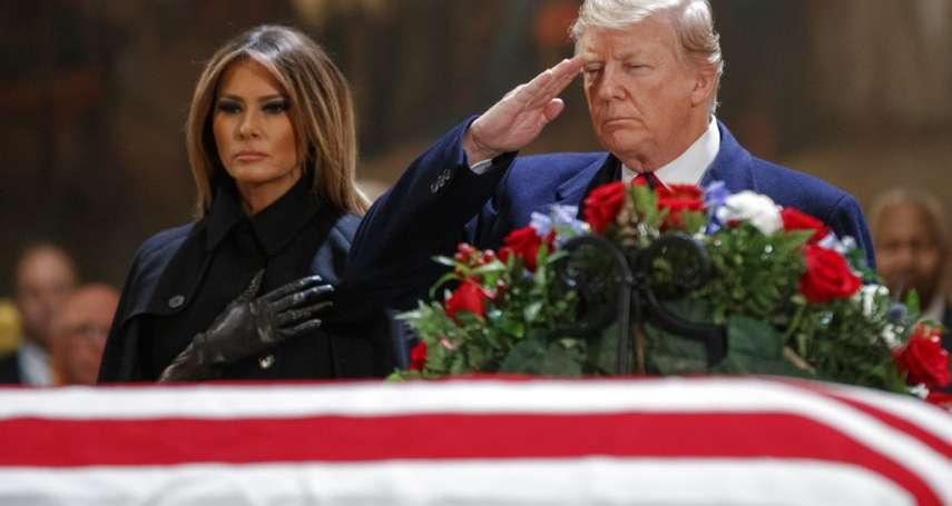 抵達華府的最後一程:老布希移靈國會山莊供民眾瞻仰,川普、卡特、柯林頓將出席國葬