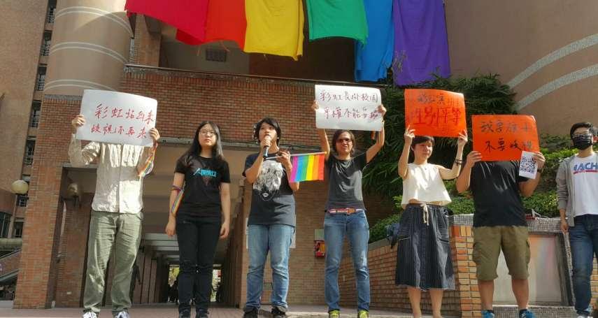 祁家威、網紅到場力挺!世新學生重掛彩虹旗 「直到性別平等的那一天」