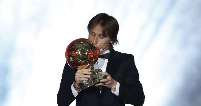 足球》莫德里奇獲金球獎肯定 中斷C羅、梅西10年霸業