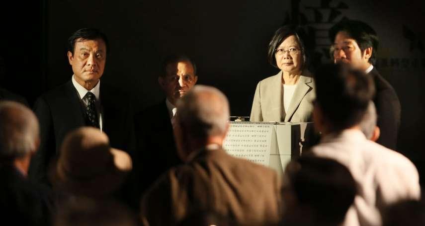 新新聞》促轉會規畫「台灣轉型正義資料庫」,找出軍事審判加害者