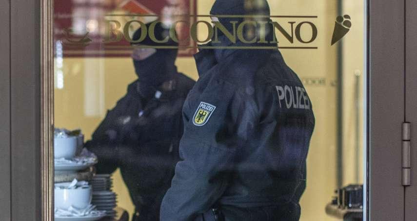 歐洲跨國掃蕩黑手黨 義大利、德國、荷蘭、比利時聯手逮捕90人