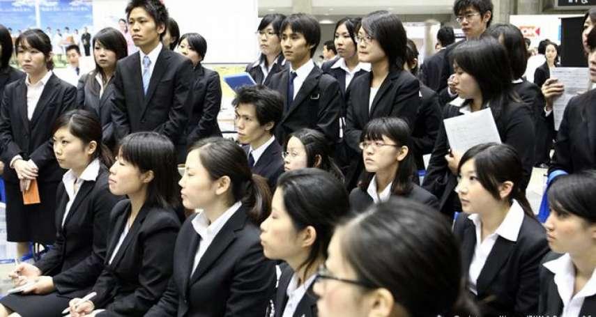 日本性教育委員會發現的難解謎團:為什麼日本年輕人不再「約會」了?