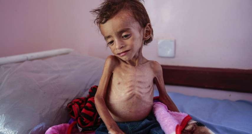 葉門為什麼爆發全世界最嚴重的饑荒?老百姓煮樹葉充飢,叛軍卻大肆搶劫救命糧食!