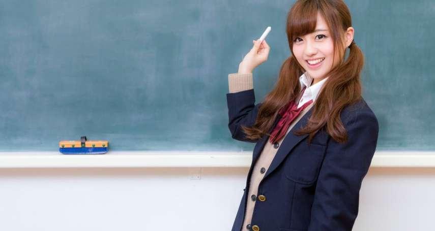 台灣人學英文的常見難題:what是關係代名詞嗎?3分鐘學會「正確文法」一輩子也忘不掉