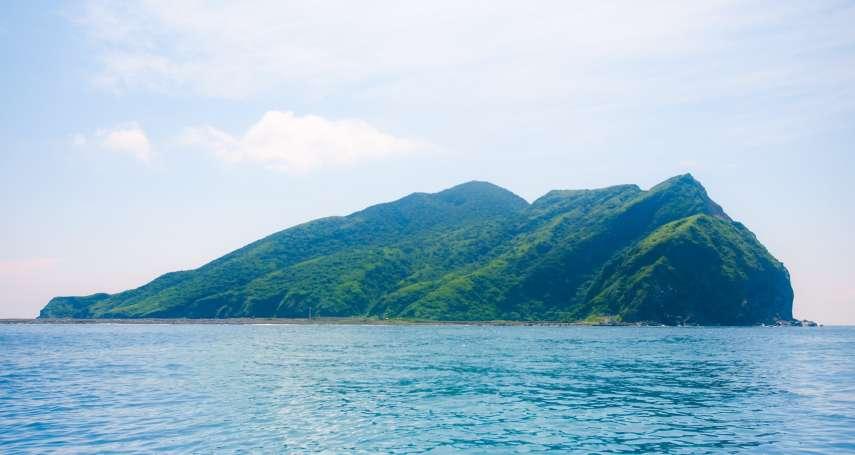 龜山島其實是隻「大母龜」?翻開日治時代舊地圖,發現塵封數十年的真相…