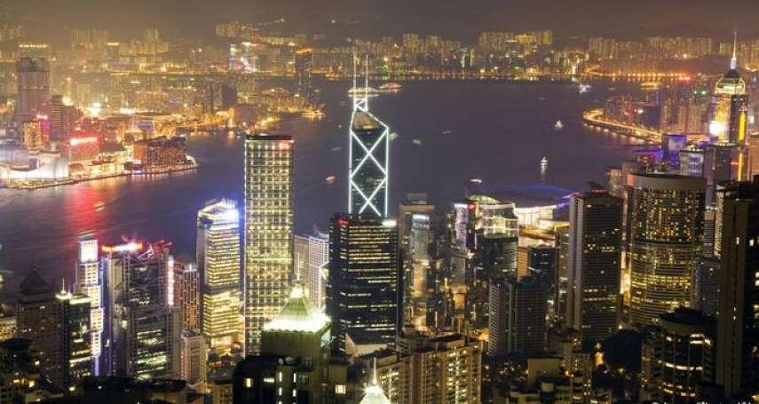 中國改革開放40周年》「血淚交織換來的經驗」香港商人北上投資功不可沒
