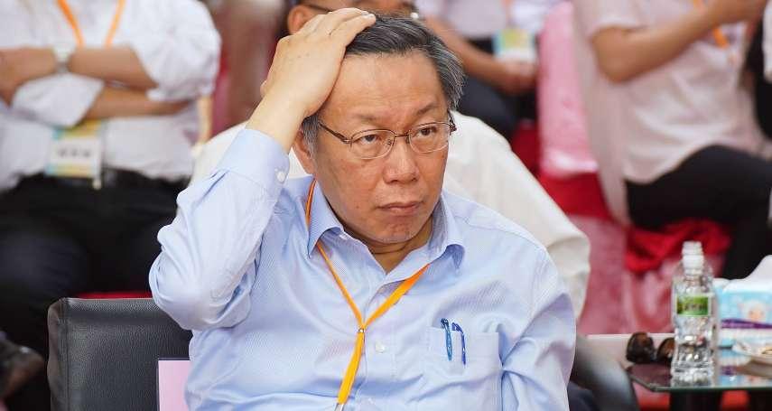 指控柯文哲赴中器官移植 吳祥輝坦承花費近500萬出手攻擊