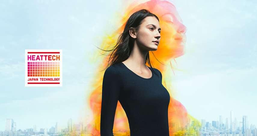 擁有一件UNIQLO HEATTECH發熱衣 不怕體溫失衡的問題發生!