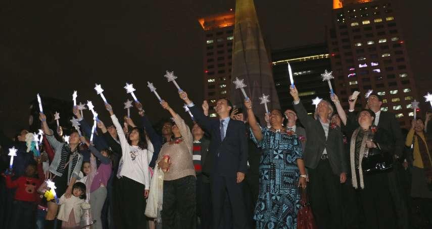 新北歡樂耶誕城主燈換新秀 驚艷200多名國際賓客