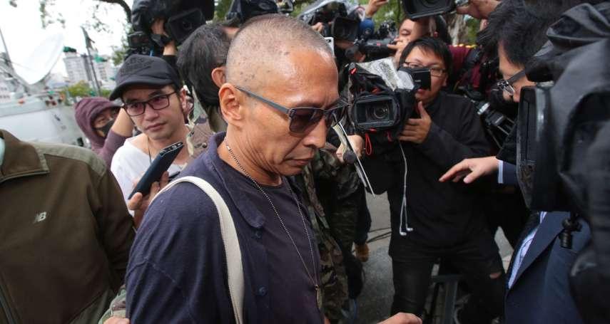 性侵「鐵證」賴不掉!鈕承澤遭檢方以「強制性交罪」起訴