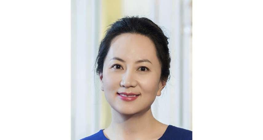 中國問題專家林和立:「華為孟晚舟事件」是美國針對習近平刻意炮製!
