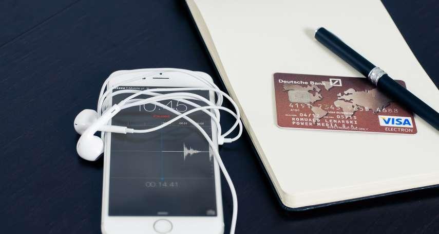 科技發展助長了貧窮?信貸App借錢好方便,央行數據指:這原因讓「借出沒還的錢」八年翻11倍