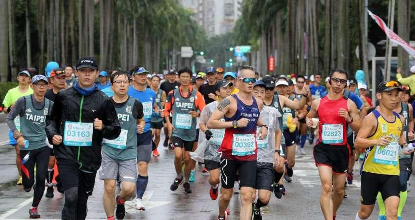台北馬拉松開跑!柯文哲:預計2022取得「金標籤」賽事認證