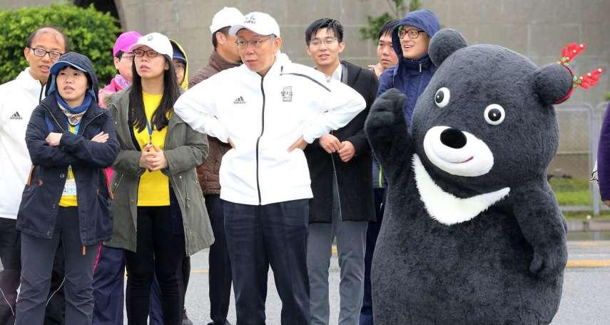 「禁止日本核食不合理」柯文哲:台灣應思考民粹和民主的界線