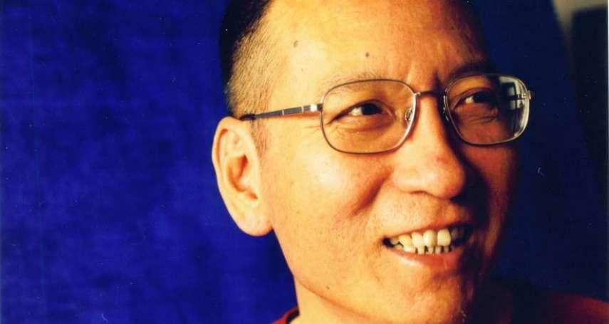 趙紫陽的秘書鮑彤:劉曉波死在監獄中,《零八憲章》也被判死刑