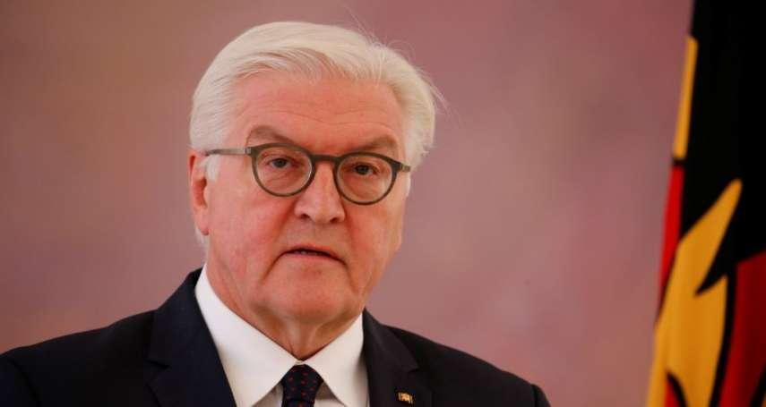 德國總統在四川大學談馬克思:馬克思主義曾給德國與東歐帶來浩劫
