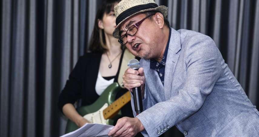 他的音樂是一個漩渦,被他吸引被他傷害:《我喜歡思奔,和陳昇的歌》選摘 (1)