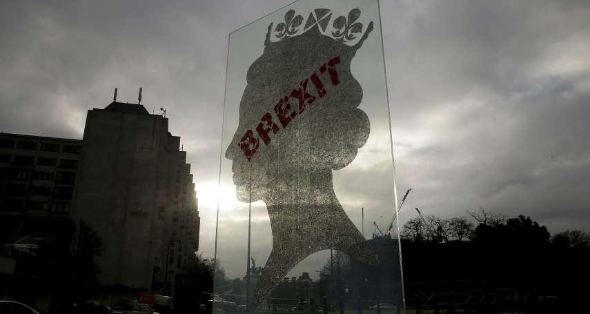 英國脫歐檔案》末日將至?近半數中小企業遭殃 這些產業大受衝擊!