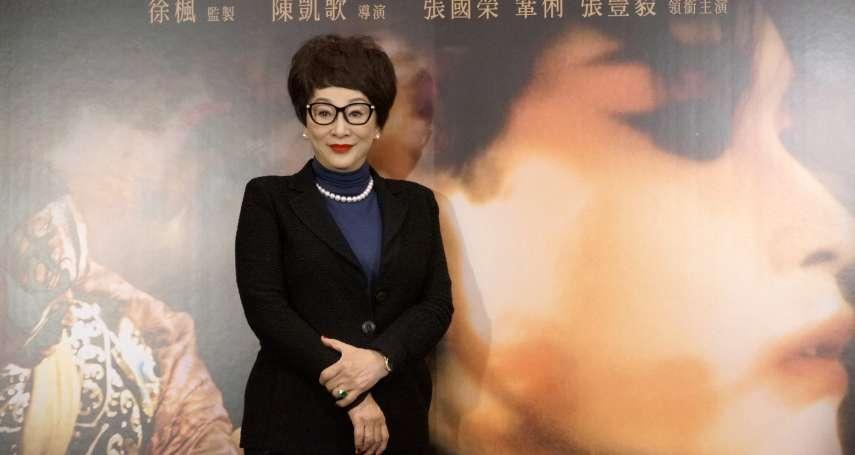 《霸王別姬》昔揚威坎城 徐楓最遺憾未能代表台灣