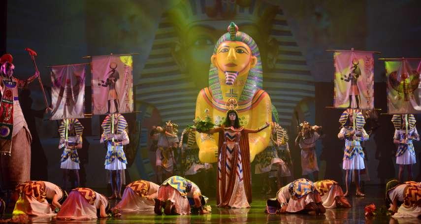 「巫婆和小鳥一起環遊世界?」紙風車新劇《巫頂看世界》迴響熱烈 22日台中好評加演!