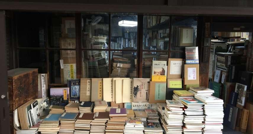 京都的古書鋪:《京都一年》選摘(3)