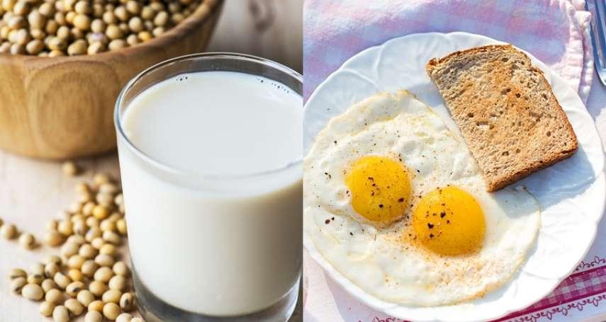 豆漿不能和雞蛋一起吃,不能空腹喝?營養師破解豆漿迷思:「這件事」才是重點