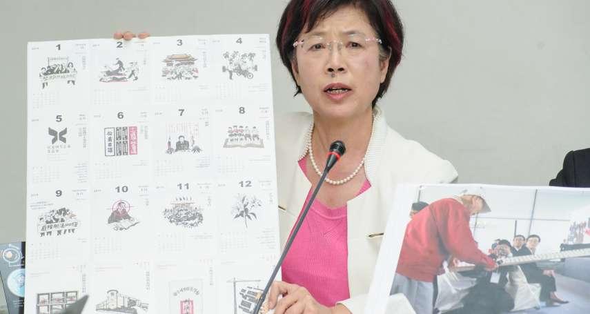 「東廠案」成《政治檔案法》立法隱憂 尤美女:檔案未解密,林義雄、陳文成案永遠不會破