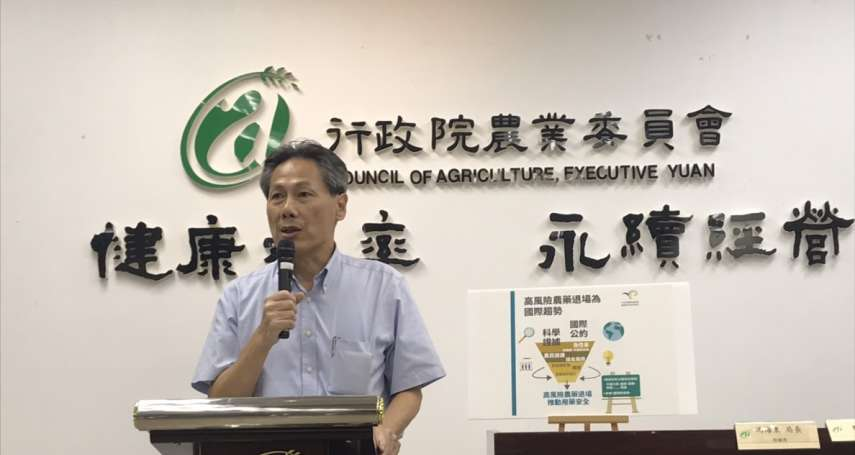 劇毒農藥「巴拉刈」全面禁用前傳囤貨 農委會:替代產品「壬酸」研發中,有望明年上市