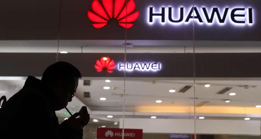「中國人民應該支持自己國家的產品」多家中企補貼員工購買華為產品、抵制iPhone