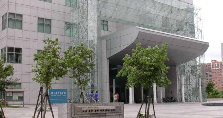 國立台灣圖書館被改「中國台北」 國台圖館長:第一時間已向Google反應