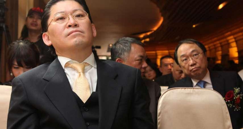 新新聞》宏泰掌門林鴻南買中嘉,家族成員不贊成?