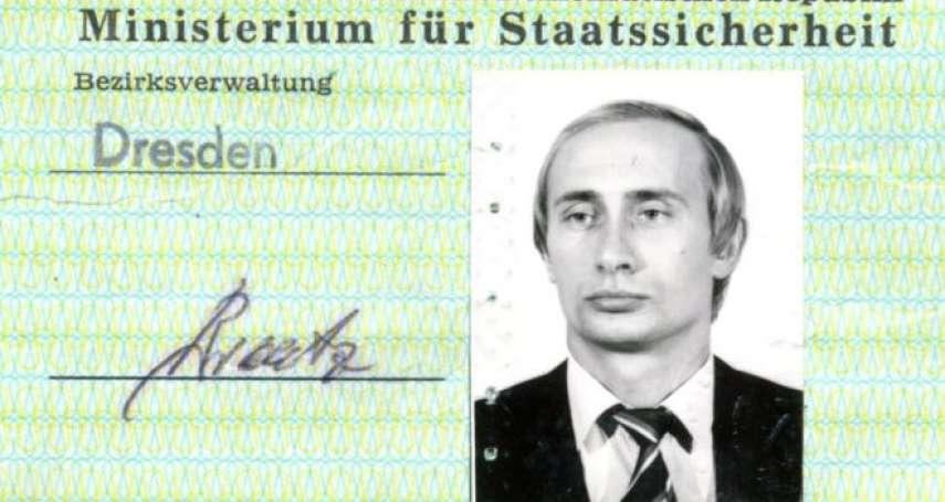 普京的特務證件照曝光!33歲的KGB少校,俄國強人當年在東德的那些日子