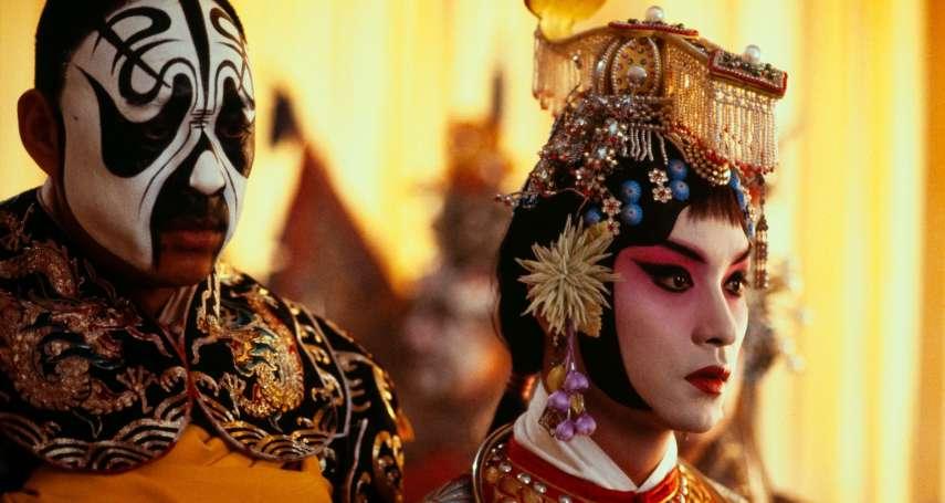 曾因是「大陸電影」被金馬獎封殺、也不能以台灣名義出國比賽!你所不知道的《霸王別姬》(上)