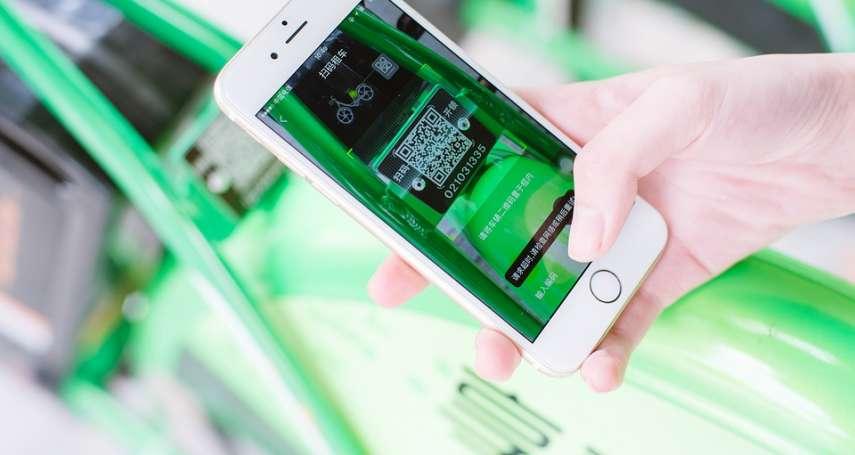 中國校園什麼都用App掃碼超先進?學生痛揭真相:徒有噱頭的「笨設計」氾濫,根本添麻煩