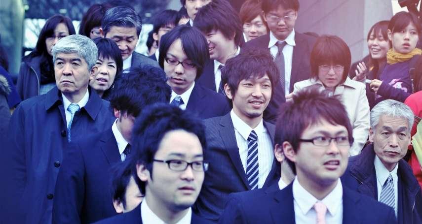 【張維中專欄】為何日本上班族不敢把「帶薪休假」全部休完?旅日作家揭日本奇特民族性