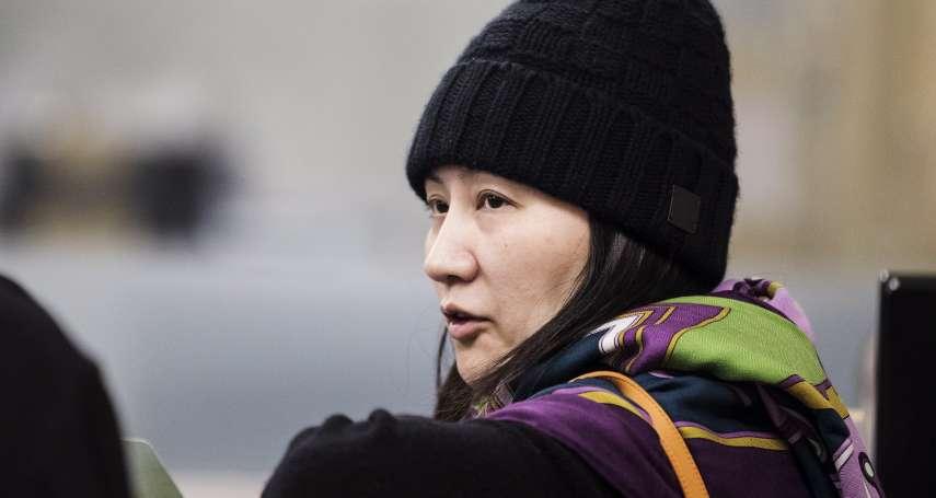 華為風暴》公主的逆襲:孟晚舟狀告加拿大政府非法拘捕逼供 侵犯其憲法權利