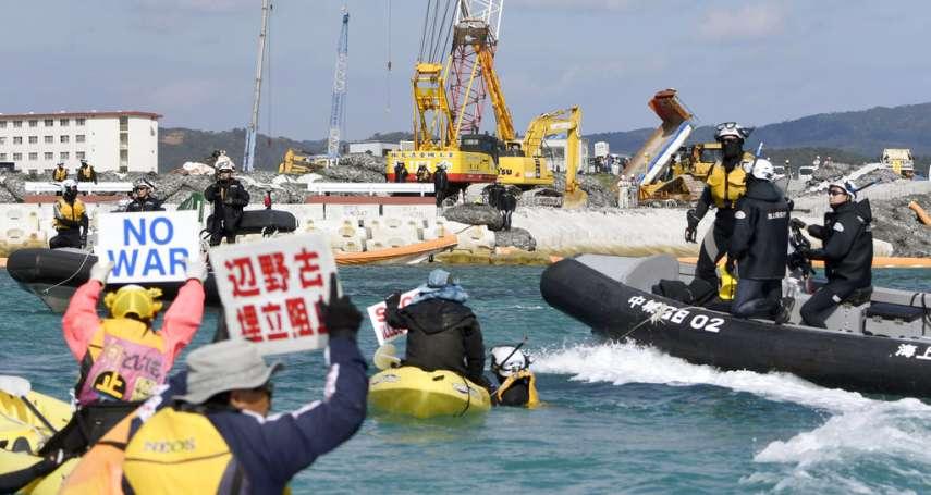 美軍基地顧人怨?日本沖繩舉行「普天間基地搬遷計畫」公投,要讓東京聽見人民的怒吼