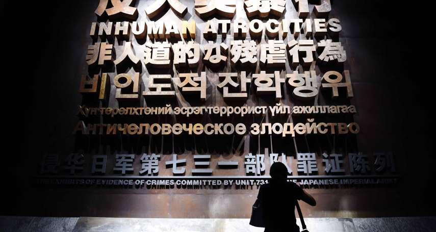「對中國守軍動用糜爛劑,效果非常好!」1939年的毒氣戰部隊戰鬥日誌首次曝光,證實日軍二戰動用化武