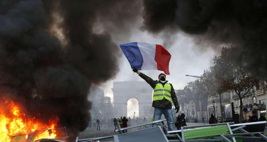 限制權利?預防衝突?憂民粹掌權恐濫用法規 法國《反暴力示威法》惹議