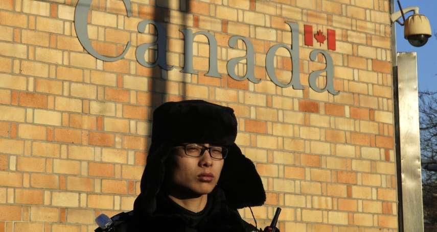 中美博弈,加拿大當祭品:川普過河拆橋、北京拘捕2公民……加拿大人孤立無援