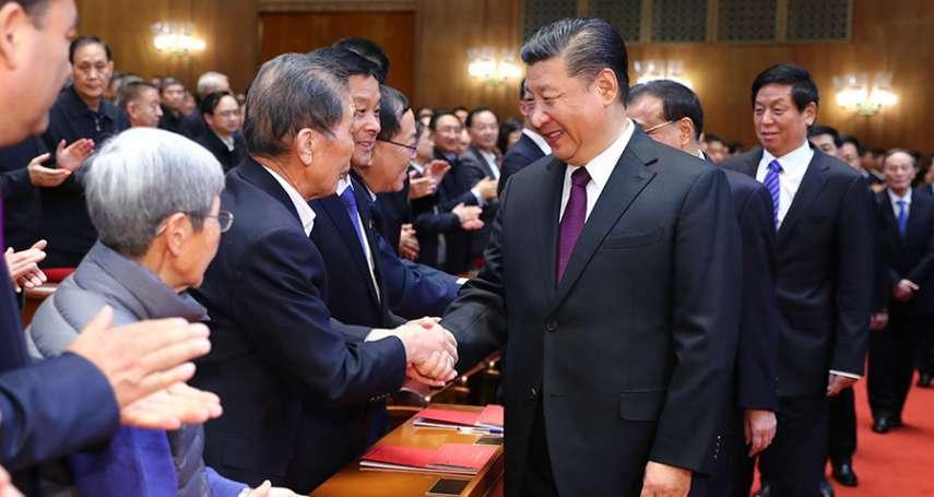 中國改革開放40年》茅於軾:市場化的成功需要政治清明、言論自由、民眾監督、獨立司法