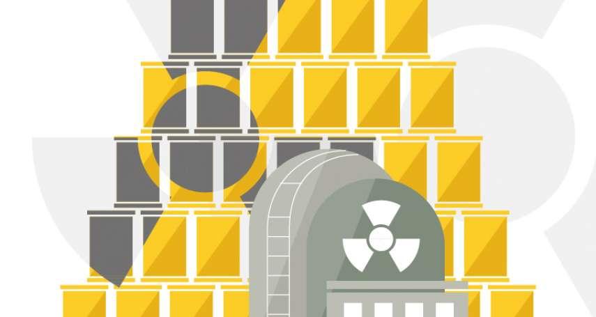 風數據》核電真的便宜嗎?核廢處理費用暴增不止1400億,都得由全民買單